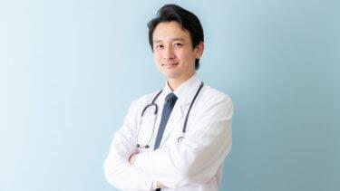 糖尿病の3大合併症|糖尿病性網膜症